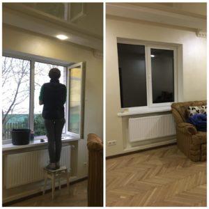 Миття вітальні Івано-Франківськ