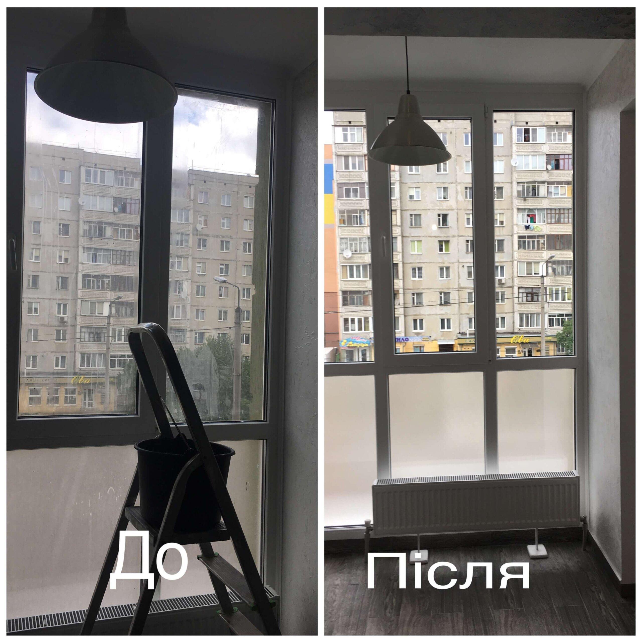 Мийка кухонних плит Івано-Франківськ